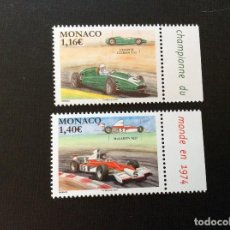 Sellos: AUTOMOVILISMO. MONACO AÑO 2020 AUTOMOVILES DE F-1. COOPER CLIMAX Y MCLAREN M-23. Lote 269753488