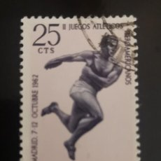 Sellos: ESPAÑA. AÑO 1962. JUEGOS IBEROAMERICANOS. USADO.. Lote 239751610