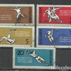 Sellos: 1054- BULGARIA SERIE COMPLETA FUTBOL 1966 Nº1426/30 DEPORTES SPORT. VENDO SELLOS DE MUCHOS PAISES.. Lote 239865065