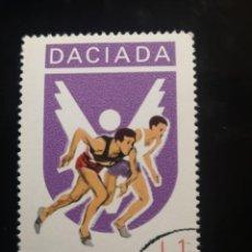 Sellos: RUMANIA DACIANDA (DEPORTES) . AÑO 1978. Lote 239916815