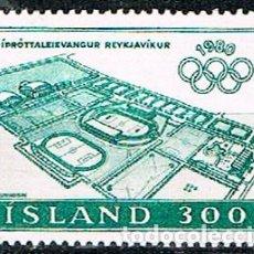 Sellos: ISLANDIA IVERT Nº 508, JUEGOS OLIMPICOS DE MOSCÚ, NUEVO ***. Lote 240709275