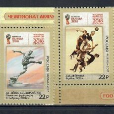 Sellos: RUSSIA 2017 FOOTBALL IN ART MNH - FOOTBALL. Lote 241502405