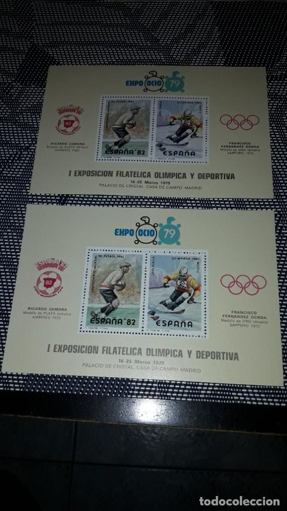 2 PLANCHAS MISMOS 2 SELLOS EXPO OCIO 1979. SIN CIRCULAR (Sellos - Temáticas - Deportes)
