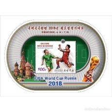 Sellos: 🚩 KOREA 2018 2018 FIFA WORLD CUP RUSSIA - NO PERFORATION MNH - FOOTBALL. Lote 243281070