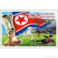 Sellos: 🚩 KOREA 2015 EAFF VICTORY AMONG WOMEN MNH - FOOTBALL. Lote 243283660