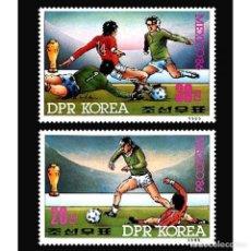 Sellos: 🚩 KOREA 1985 13TH FIFA WORLD CUP MNH - FOOTBALL. Lote 243284250