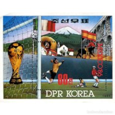 Sellos: 🚩 KOREA 1985 13TH FIFA WORLD CUP MNH - SPORT. Lote 243284265