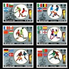 "Sellos: 🚩 KOREA 1986 FIFA WORLD CUP ""MEXICO 86"" MNH - FOOTBALL. Lote 243284305"