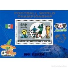 Sellos: 🚩 KOREA 1986 13TH FIFA WORLD CUP WINNERS (OVERPRINT) MNH - FOOTBALL. Lote 243284440
