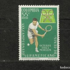 Sellos: COLOMBIA Nº 436 (**). Lote 243600350