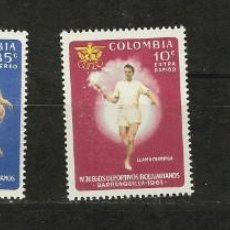 Sellos: COLOMBIA Nº 403 AL 407 (**). Lote 243600660