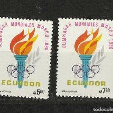 Sellos: ECUADOR Nº 996 AL 997 (**). Lote 243601405