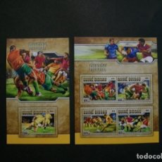 Sellos: GUINEA BISSAU-2016-SERIE COMPLETA+BLOQUE EN NUEVO(**MNH)-RUGBY. Lote 244631385