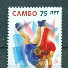 Sellos: 🚩 RUSSIA 2013 THE 75TH ANNIVERSARY OF THE UNIVERSAL SINGLE COMBAT SAMBO MNH - SPORT, FIGHT. Lote 244736730