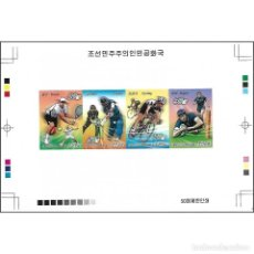 Sellos: 🚩 KOREA 2013 SPORTS MNH - SPORT, BASEBALL, CYCLING, TENNIS, IMPERFORATES. Lote 244890535