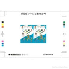 Sellos: 🚩 KOREA 2014 120TH ANNIVERSARY OF THE FOUNDING OF THE IOC MNH - OLYMPIC GAMES, THE IOC. Lote 244891080