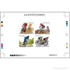 Sellos: 🚩 KOREA 2015 CYCLING MNH - BICYCLES, CYCLING. Lote 244891150