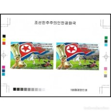 Sellos: 🚩 KOREA 2015 EAFF VICTORY AMONG WOMEN MNH - FLAGS, FOOTBALL, IMPERFORATES. Lote 244891285