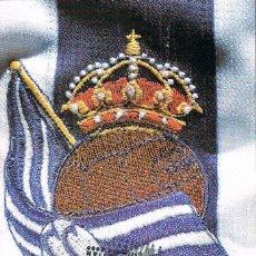 Sellos: EDIFIL 4504, CENTENARIO DE LAREAL SOCIEDAD DE FUTBOL, TARJETA MAXIMA SAN SEBASTIAN 7-9-2009. Lote 245424325