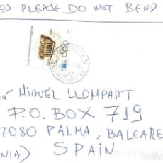 Sellos: 2004. GRECIA/GREECE. SOBRE CIRCULADO. FRANQUEO SELLO JJ.OO. ATENAS. OLYMPIC GAMES. DEPORTES/SPORTS.. Lote 246001105