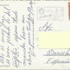 Sellos: 1963. SUIZA/SWITZERLAND. RODILLO SAINT MORITZ. DEPORTES DE INVIERNO. WINTERSPORT. VER FOTOS.. Lote 246001960