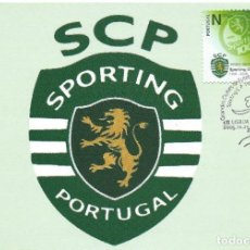 Sellos: 2005. PORTUGAL. MÁXIMA/MAXIMUM CARD. CENTº SPORTING CLUBE DE PORTUGAL. FÚTBOL/FOOTBALL. DEPORTES.. Lote 246003085