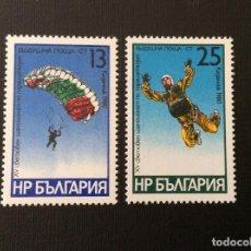 Sellos: BULGARIA Nº YVERT A 136/7*** AÑO 1980. 15 CAMPEONATO DEL MUNDO DE PARACAIDISMO. Lote 246184885