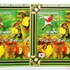 Sellos: MUNDIAL DE FUTBOL COREA Y JAPON 2002 ,2 HOJAS BLOQUE DE SELLOS USADOS DE MOZAMBIQUE. Lote 246219815