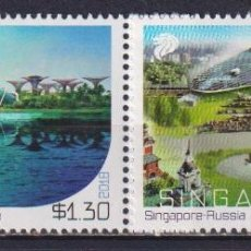 Sellos: 🚩 SINGAPORE 2018 SINGAPORE - RUSSIA JOINT ISSUE MNH - ARCHITECTURE, STADIUMS, JOINT ISSUE. Lote 246426480