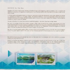 Sellos: 🚩 SINGAPORE 2018 SINGAPORE - RUSSIA JOINT ISSUE MNH - ARCHITECTURE, STADIUMS, JOINT ISSUE. Lote 246426505