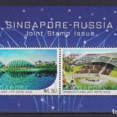 Sellos: 🚩 SINGAPORE 2018 SINGAPORE - RUSSIA JOINT ISSUE MNH - ARCHITECTURE, STADIUMS. Lote 246426550