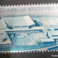 Timbres: ALEMANIA DDR 1983.***MNH CENTRO OLIMPICO MI:DD 2843. Lote 246700180