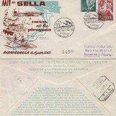 Sellos: AÑO 1960, RIBADESELLA (ASTURIAS) DESCENSO INTERNACIONAL DEL SELLA, SOBRE DE ALFIL CIRCULADO. Lote 247153795
