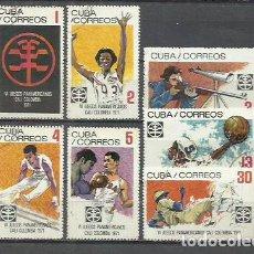 Sellos: 2610B-SERIE COMPLETA CUBA 1971 Nº 1473/9 VI JUEGOS PANAMERICANOS CALI COLOMBIA USADOS, CALIDAD.CARIB. Lote 249378160