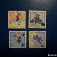 Timbres: LIQUIDACION-ALEMANIA-1997-SERIE COMPLETA EN NUEVO(**MNH)-DEPORTES. Lote 254060885
