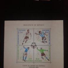 Sellos: HOJA BLOQUE. PRINCIPAUTE DE MÓNACO. COUPE DU MONDE DE FOOTBALL ESPAGNE 1982. Lote 259720055