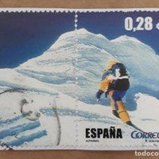 Sellos: DOS SELLOS DE ESPAÑA. DEPORTES ALPINISMO. USADOS AÑO 2005.. Lote 261163200