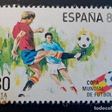 Sellos: ESPAÑA F.N.M.T. DE 30 PTAS 1981. 2 DE MAYO. COPA DEL MUNDO DE FUTBOL. ESPAÑA´82. MULTICOLOR. Lote 261248320
