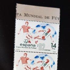 Sellos: SELLO DE ESPAÑA F.N.M.T DE 14 PESETAS DE 1982. 13 DE JUNIO. CAMPEONATO DEL MUNDO DE FUTBOL ESPANA´82. Lote 261263095