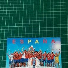 Sellos: 2012 ESPAÑA DEPORTES COPA UEFA ESPAÑA EDIFIL 4757 HOJA BLOQUE NUEVO O USADA SOLICITA. Lote 261556220
