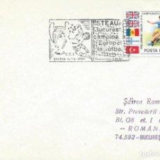 Sellos: 1994. RUMANIA/ROMANIA. MATASELLOS/POSTMARK. STEAUA DE BUCAREST CAMPEÓN DE EUROPA DE FÚTBOL. FOOTBALL. Lote 261950135