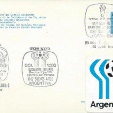 Sellos: 1978. ARGENTINA. TARJETA CON TRES MATASELLOS MUNDIAL DE FÚTBOL'78. WORLD CUP. DEPORTES.. Lote 261950805