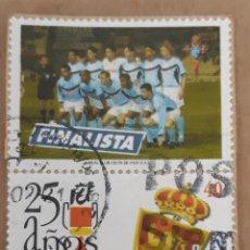 Sellos: SELLOS ESPAÑA 2001. 25 AÑOS COPA DE S.M. EL REY DE FUTBOL. USADO. Lote 262353960