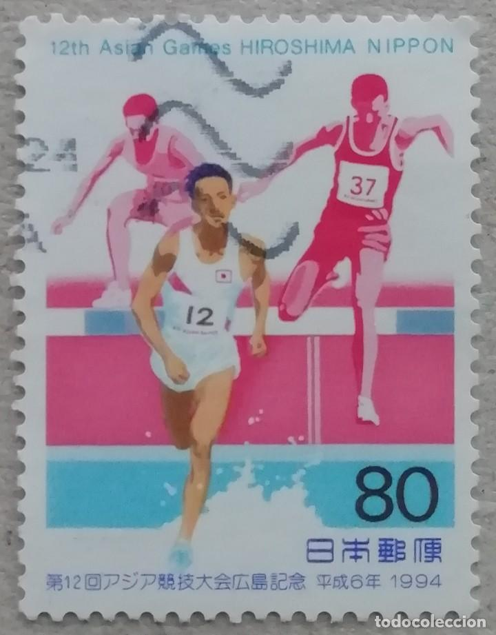 1994. JAPÓN. JUEGOS ASIÁTICOS EN HIROSHIMA. ATLETISMO: CARRERA DE 3.000 M OBSTÁCULOS. USADO. (Sellos - Temáticas - Deportes)