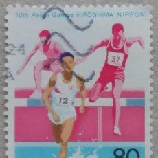 Sellos: 1994. JAPÓN. JUEGOS ASIÁTICOS EN HIROSHIMA. ATLETISMO: CARRERA DE 3.000 M OBSTÁCULOS. USADO.. Lote 262392935