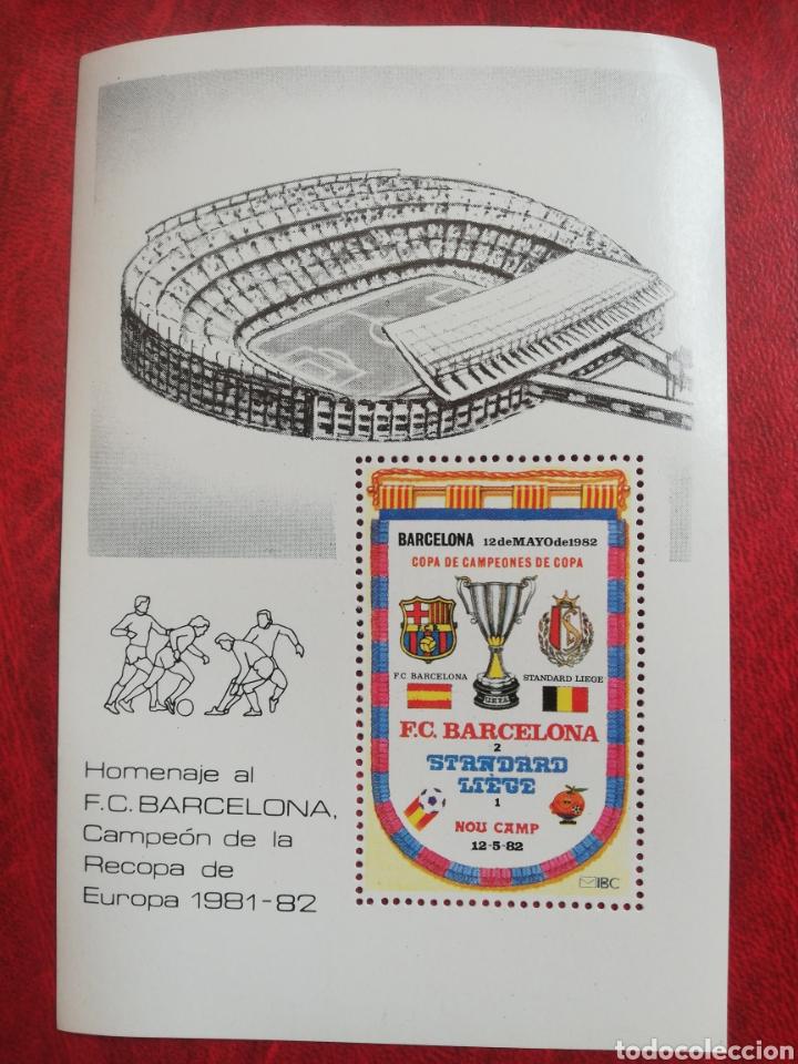 HOMENAJE F. C. BARCELONA, COPA DE CAMPEONES, 1982 (Sellos - Temáticas - Deportes)