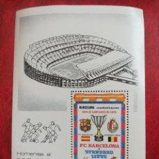 Sellos: HOMENAJE F. C. BARCELONA, COPA DE CAMPEONES, 1982. Lote 262442245