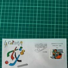 Sellos: LA CORUÑA GALICIA MATASELLO CAMPEONATO MUNDO HOCKEY SOBRE PATINES 1988 EDIFIL 2957 /8 VELA COREA. Lote 262903060