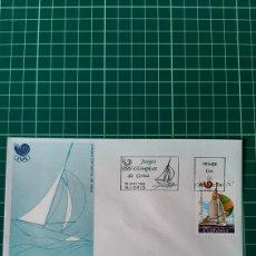 Sellos: JUEGOS OLÍMPICOS COREA VELA SFC 729 1988 ESPAÑA EDIFIL 2958 MATASELLO FILATELIA COLISEVM. Lote 262903215