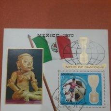 Sellos: HB MANAMA (E.A.U) MTDOS/1970/CAMPEONES/COPA/MUNDIAL/FUTBOL/MEXICO/BANDERA/TALLA/MAYA/TESORO/ARTESAN. Lote 263057720